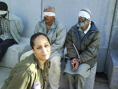 """FEMINISMO"" A LA ISRAELÍ..."