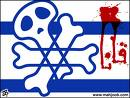 """""""ISRAEL ESTÁ FUNDADO SOBRE UNA MENTIRA"""""""