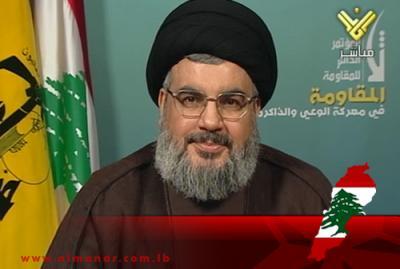 """HIZBOLLAH: """"CONSCIENCIA Y RESISTENCIA"""" por Hassan NASRALLAH"""