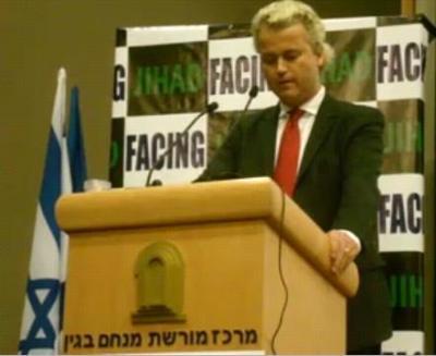 """PRIMER GRAN EXITO DE ISRAEL EN LAS ELECCIONES """"EUROPEAS"""""""