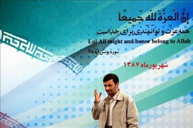 «Ahmadineyad dice en la ONU que el capitalismo ha llegado al final del camino, pide suprimir el derecho a veto y acusa a Israel de genocida»