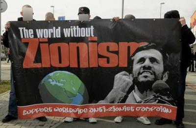 """""""Ahmadineyad califica los atentados del 11-S de 'gran montaje' """""""
