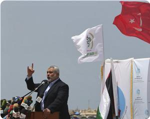 """El Primer Ministro Haniyé acusa a Israel de cometer un crimen fuera de sus aguas territoriales"""