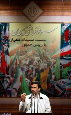 """""""Irán está estableciendo un ejemplo único"""""""