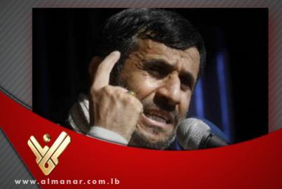 """Ahmadineyad:""""Israel No Tiene el Valor"""" de Atacar Irán"""