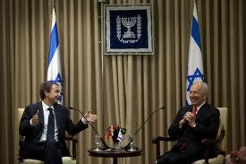 """Zapatero respalda la """"causa justa palestina"""" mientras apoya a Israel"""