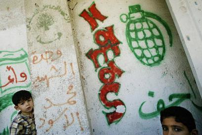 El pueblo palestino tiene el derecho de resistir a la ocupación por todos los medios, incluida la no violencia (*)